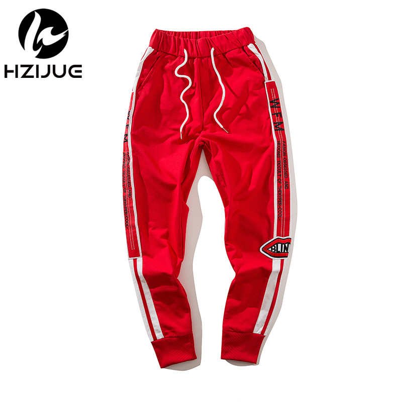 HZIJUE Spring Casual Men Sweat 2018 Male Cotton Sportswear Casual Trousers Straight Pants Hip Hop High Street Trousers Pants