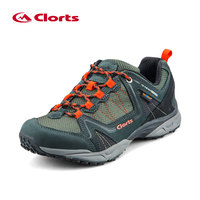 New 2016 ClortsHiking Shoes Professional Outdoor Sport Sneakers Man Walking Shoes Male Men Waterproof Trekking Shoes