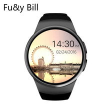 New Fashion KW18 Round Screen Bluetooth Smart Watch  SIM card Heart Rate Monitoring And Positioning Movement Smart Watch PK Q90
