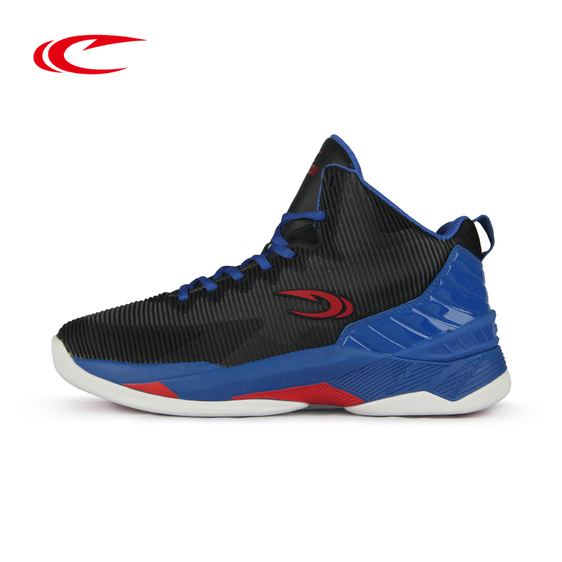 SAIQI Men's Basketball Shoes Brand Sneakers Breathable DMX Sport Shoes Cushion Athletic Sneakers #317003 Men's Basketball Boots peak sport lightning ii men authent basketball shoes competitions athletic boots foothold cushion 3 tech sneakers eur 40 50