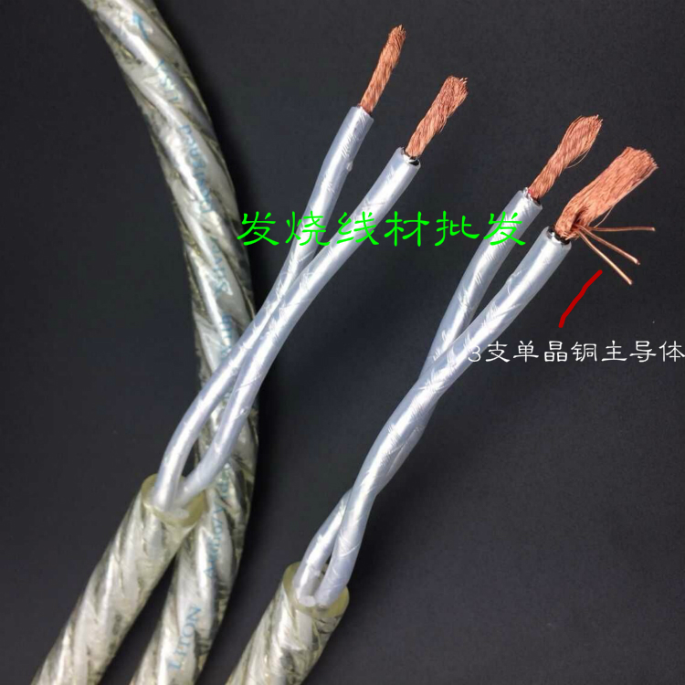 7-2-4c Cable 7//0.20mm 4 Core Screened 10 Meters