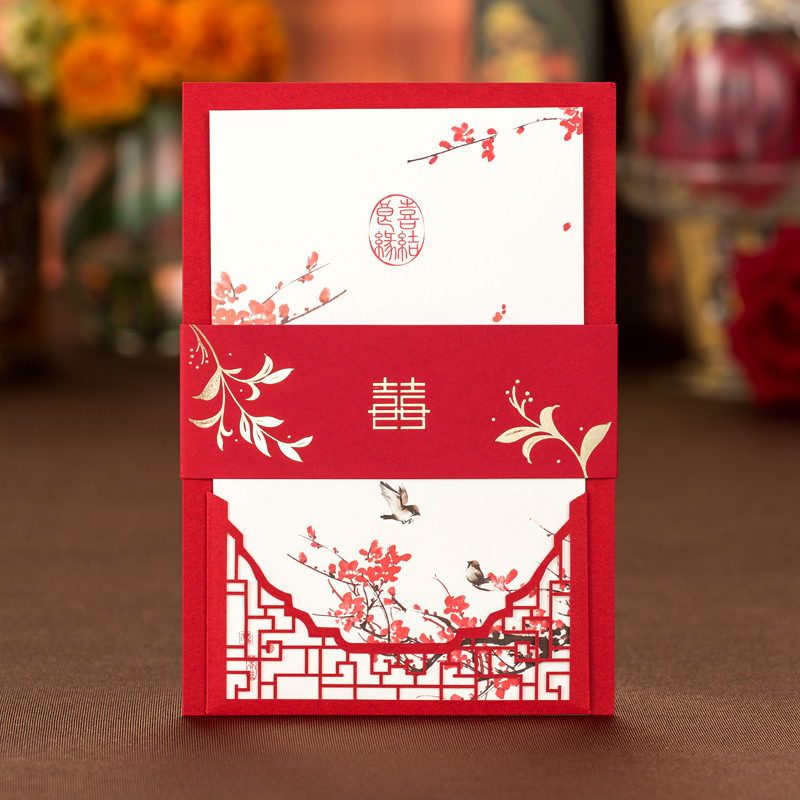 50 pieces/lot Chinese Red Laser Cutting Invitation cards, wedding party invitation card, Customizable Inner sheet