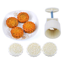 50g and 100g Moon Cake Moulds Hand Pressure Round & Square DIY Biscuits Molds Cookie Cutters Set Cake Tools 16pcs/set CT035