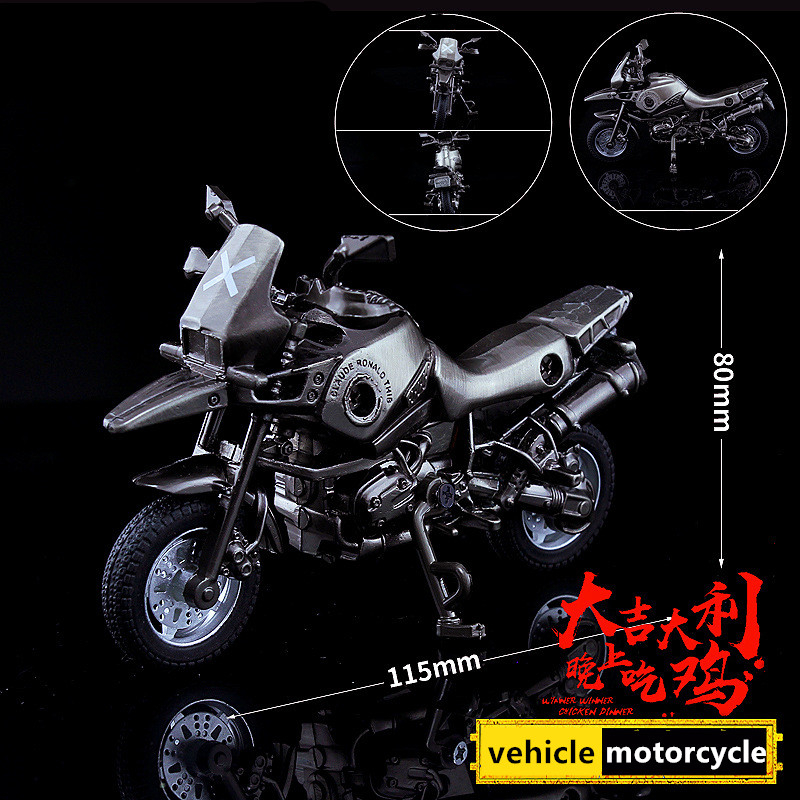 Game Playerunknown's Battlegrounds Cosplay Props Alloy Model Motorcycle Model Desktop decoration