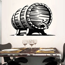 Beer Barrel Hops Craft Pub Bar Brewhouse Vinyl Wall Stickers Home Decor bar shop Mural Self-adhesive Transfer film Decal 3171