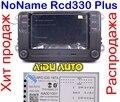 Noname RCD330 Плюс MIB UI Радио Для Golf 5 6 Jetta CC Tiguan Passat Polo
