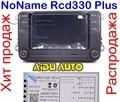 Noname RCD330 Plus MIB UI Radio Para Golf 5 6 Jetta CC Tiguan Passat Polo