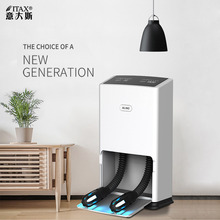 Portable Drying shoes deodorizing sterilization household dry shoes deodorizer shoe dryer multifunctional timing S-X-2235AA dmwd electric clothes dryer hot air drying shoe machine portable multifunctional garment bed warmer shoes baked device 110v 220v