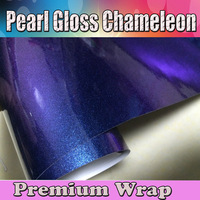 High Poly Pearl Chameleon Vinyl Foil Blue to Purple Shiny Car Wrap Sticker Bubble Air Free For Body Exterior Decoration 1.52x20m