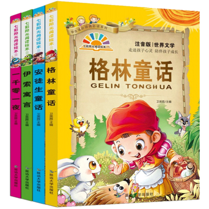 4pcs Kids Children Chinese Reading Books With Pinyin Grimm Fairy Tale Aesop's Fables Arabian Nights Andersen Story Book
