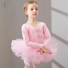 Combed Cotton Dance Dress Ballet Tutu for Girls Kids Children High Quality Long Sleeves Ballerina Tulle