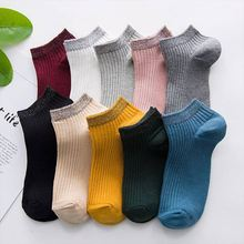 Cotton Stitching Ladies Socks Casual Fashion Wild Trend Women Spring Summer New Breathable Female