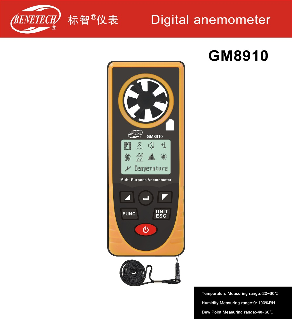 GM8910 Multi functional digital anemometer wind chill dew point barometric pressure tester With colorful box Speed Measuring Instruments     - title=