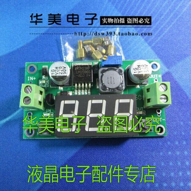 LM2596S high-power step-down module DC-DC adjustable voltage regulator Power module with digital display send copper column