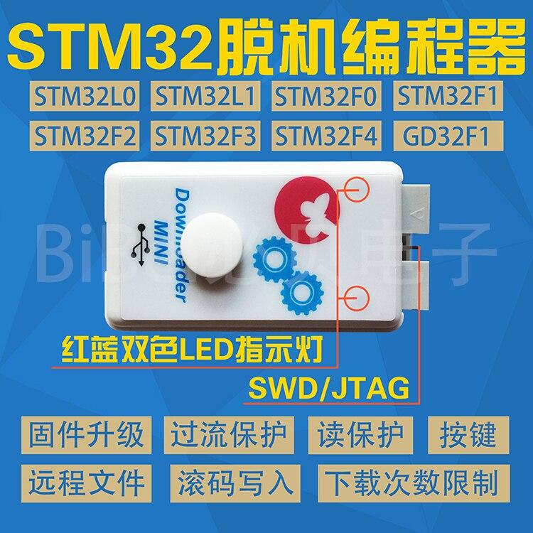 STM32 Offline Downloader Offline Programmer NDownloader Burning Instrument Parts & Accessories     - title=