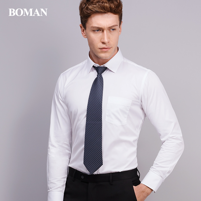 Famous Brand Long Sleeve Men Dress Shirt Office Fashion Formal Business  Cotton Polyester Slim Fit Boy Male Casual Shirts 4XL In Dress Shirts From  Menu0027s ...