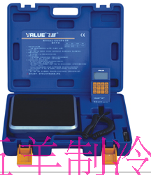 the refrigerant tool electronic freon recovery machine for electronic scales VES-50A ves sk a 4