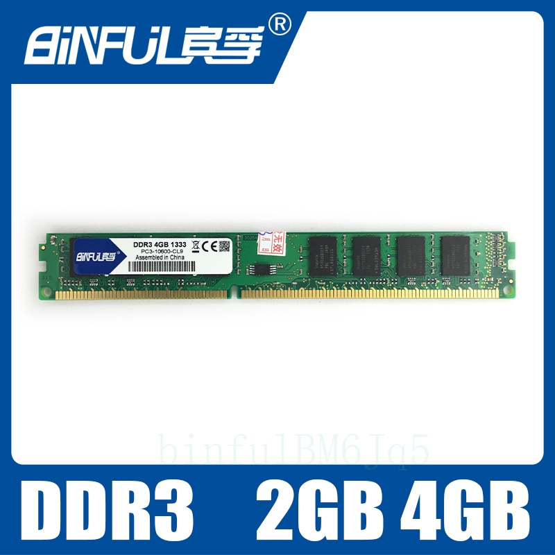 Many Brands PC3-12800 1600MHz RAM 4GB 2x2GB DDR3 SO-DIMM MEMORY