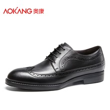 AOKANG 2017 New Arrival men dress shoes genuine leather men's wedding shoes brand men shoes brogue shoes high quality