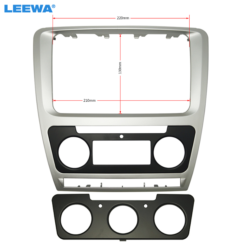 цена на LEEWA Silver Car Refitting DVD frame,DVD panel,Dash Kit,DVD Fascia,Audio frame For Skoda Octavia(2010~2013) Auto/Manual A/C