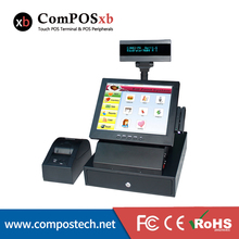 A completely set of China cheap 12 inch TFT resistive pos touch screen system for ordering system