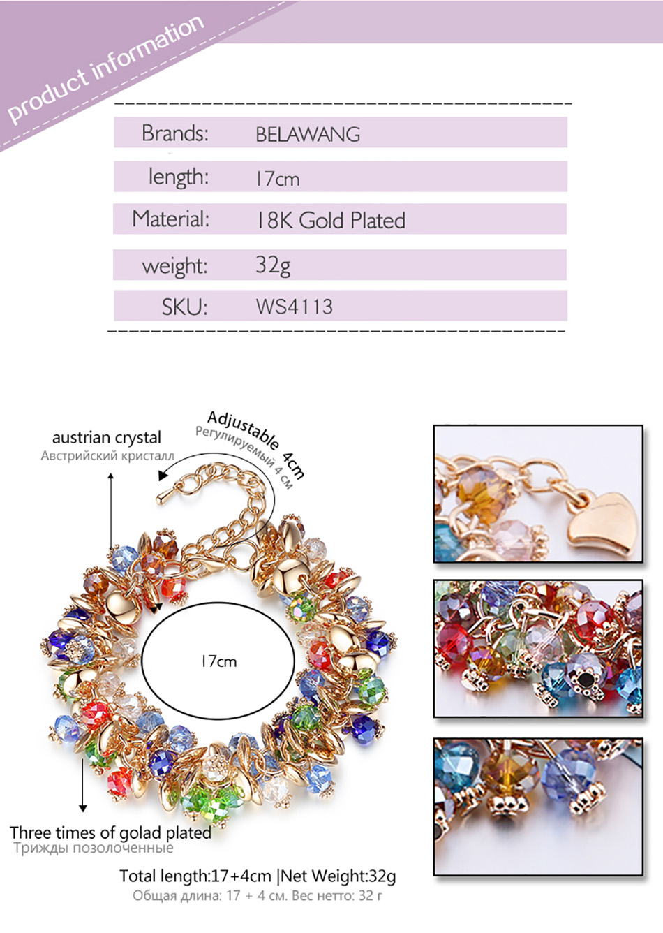 BELAWANG 18 Fashion Charm Bracelets & Bangles Fashion Crystal Stone Gold Bracelet For Women Friendship Bracelets Femme Jewelry 3