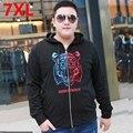 Spring men's plus size clothing fashion print steller's loose cardigan casual sweatshirt male Spring code Hoodie cardigan XL mal