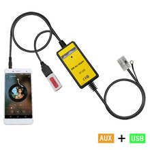 Moonet Coche CD mp3 adaptador de 3.5mm AUX USB SD TF para 12 P Skoda Quadlock Asiento Al Por Mayor reproductor de MP3 del teléfono Móvil QX091
