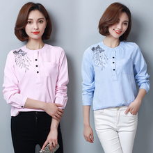 Han edition leisure loose spring new female striped shirt long sleeve sets embroidery jacket