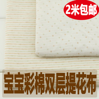 2018 Patchwork Tecidos Double Organic Colored Cotton Yarn dyed Fabric Baby Class A Bed Is Tasted Her Clothing Diy Craft Fabrics
