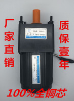 S Y Planetary Gear Motor Taiwan Imported Motor IG220062 OFCL1R