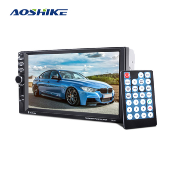 AOSHIKE GPS 7 Inch 2 Din Car MP5 Bluetooth Car Multimedia Player Card Machine With Steering Wheel Remote Control Universal image