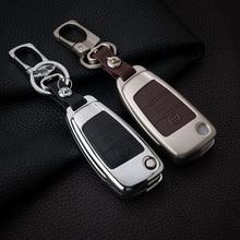 Цинковый сплав + кожаный чехол Key автомобилей для Audi A1 A3 A4 A5 Q3 Q5 Q7 A6 C5 C6 A7 A8 R8 S4 S5 S6 S7 S8 SQ5 RS5 A4L A6L с пряжкой