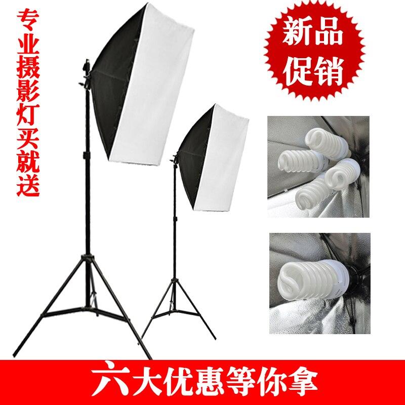 Комплект для фотостудии освещение 4 гнезда держатель лампы + 50*70 см софтбокс + световая подставка софтбокс для фотографий фотографический