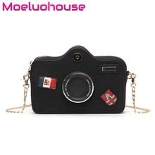 Moeluohouse Camera Shape Shoulder Messenger Crossbody Box Bag Women Chain Zipper Flap Korean Style Girl PU Cute Kawaii Gift