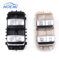 YAOPEI 1 piece NEW For Mercedes Benz 14 16 S550 S600 S63 Rear Right Power Window Switch 2229051505/A2229051505