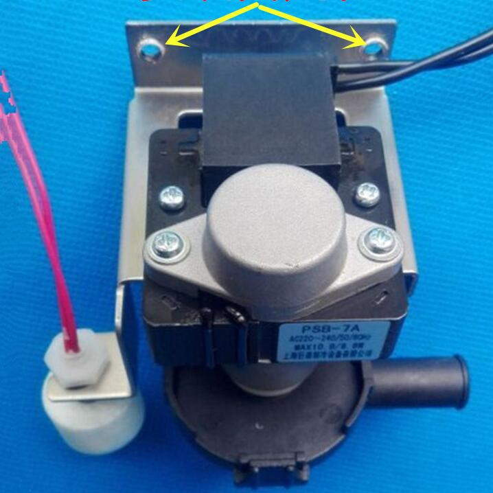 PSB-7A air conditioner parts drain pump with level switch psb imagine mini black