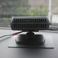 2 In 1 12V 24V 150W Auto Car Heater Portable Heating Fan With Swing Out Handle
