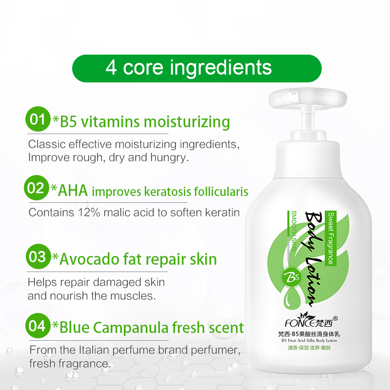 Korean Skin Care Vitamins B5 Body Cream Natural Moisturizing Nourishing Improve rough dry softening Perfume body Lotion 300g