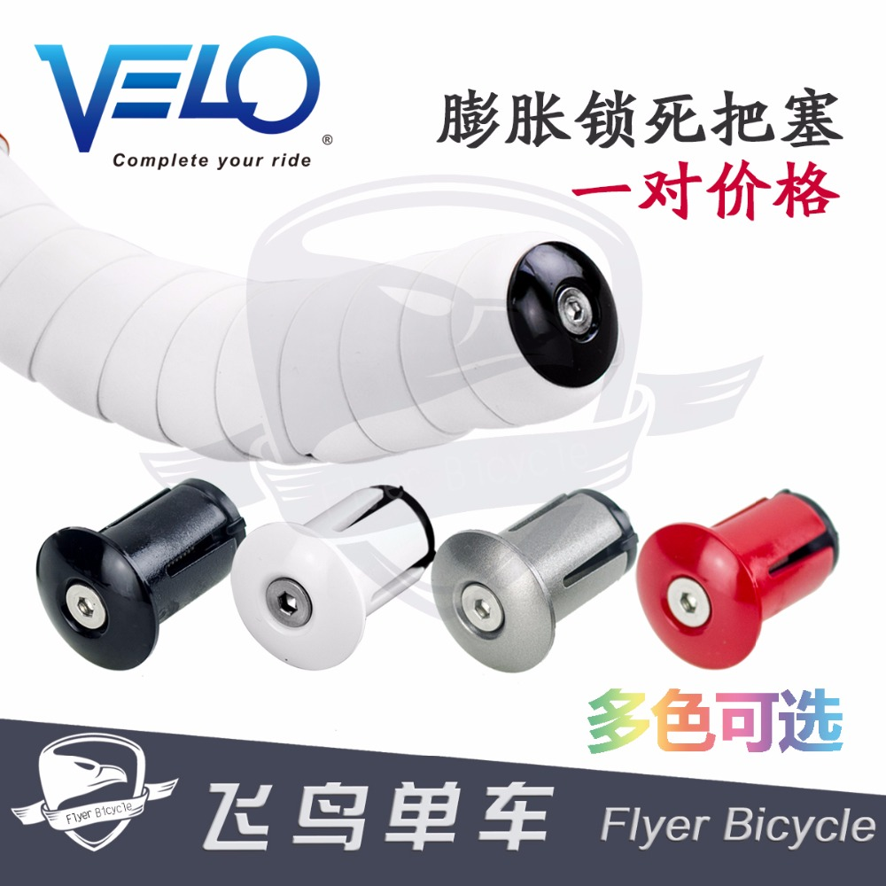 Taiwan Ville VELO Mountain Bike Handlebar Capping Road Car Bends Dead Fly Horns To Expand The Plug To Plug