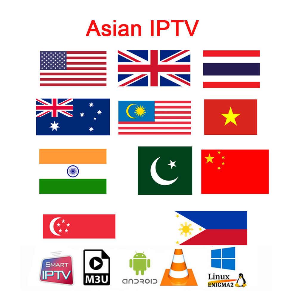 IPTV India Parkistan Bangladesh Indian Hindi Arabic Indian