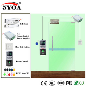 Image 4 - Fingerprint RFID Access Control System Kit Wooden Glasses Door Set+Magnetic Lock+ID Card Keytab+Power Supplier+Button