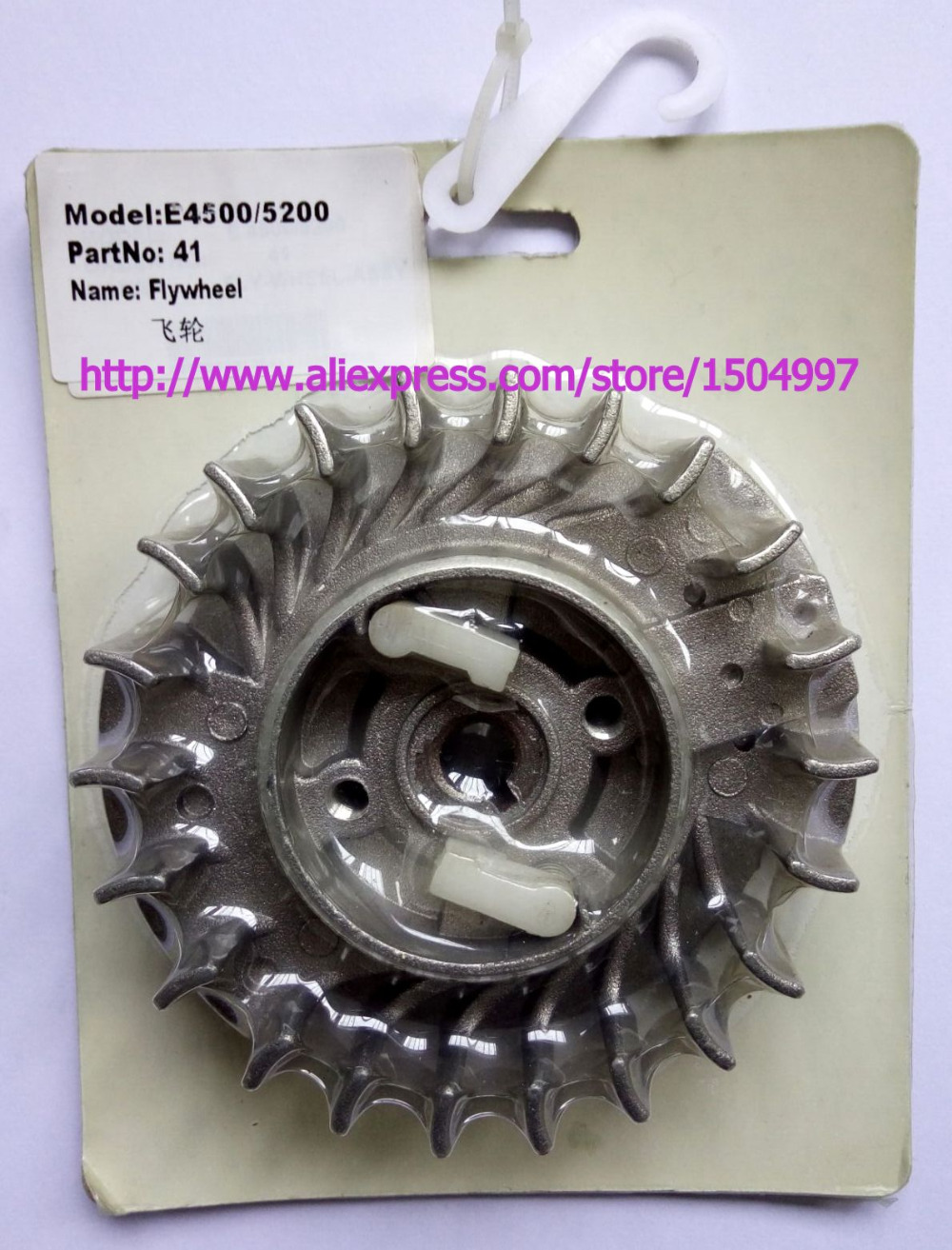 Replacement Parts fly wheel fits Polrad passend fur FLYWHEEL FOR CHINESE CHAINSAW 45CC 52CC 58CC 4500 5200 5800 Neilsen MT-9999 45cc 52cc 58cc chainsaw clutch replacement for poulan 4500 5200 5800 chain saw parts accessory