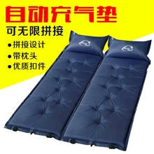 Widened thickened automatic inflatable outdoor tent beach mats can be spliced Single Double mat nap mats