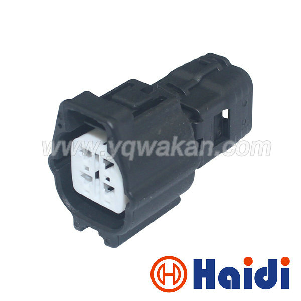 US $10.0 |Free shipping 5sets auto 4pin sumitomo electric housing plug on