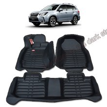free shipping leather car floor mat carpet rug for subaru forester 4th generation SJ  2012 2013 2014 2015 2016