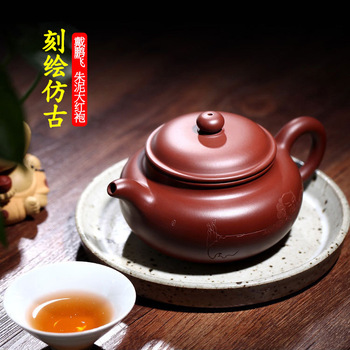 Yixing authentic craftsmen manual recommended zhu mud archaize ceramic tea-pot boutique tea certificate is complete