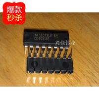 10PCS [ Original authentic] TI CD4051 CD4051BE DIP16 eight selected an analog switch
