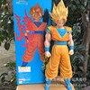 Hot Dragon Ball Z Super Saiyan Son Gokou Action Figure PVC Collection Figures Toys Men Christmas