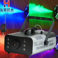 Hongyi Good effect 1500W Fog Machine /High quality 1500w Smoke Machine DJ Equipments with Fast shipping